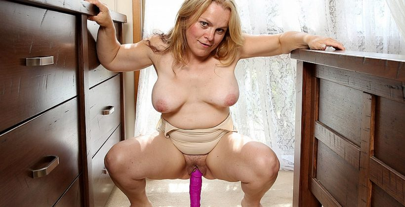 Mature Lady Masturbates With Dildo